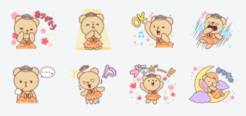 AMO'S Bear-LINE貼圖.png