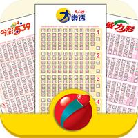 台灣彩券行動選號APP-Logo.png