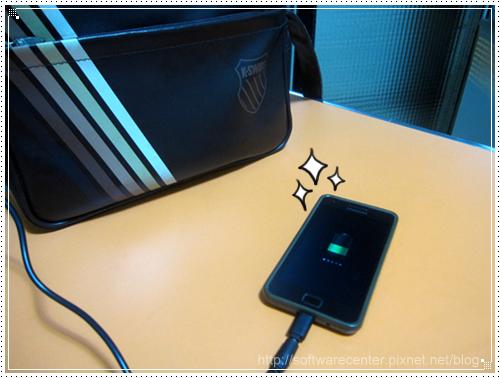 手機充電幫手行動電源-Logo.png