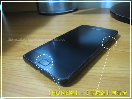 智慧型手機截圖拍照-Logo.png