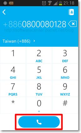 手機撥打0800免付費電話-P04.png