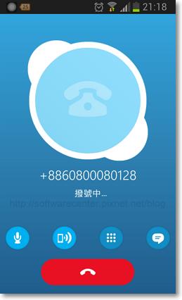 手機撥打0800免付費電話-P05.png