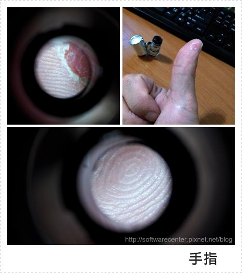 攜帶型顯微鏡-P03.png
