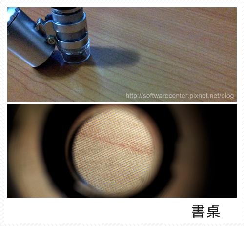 攜帶型顯微鏡-P04.png