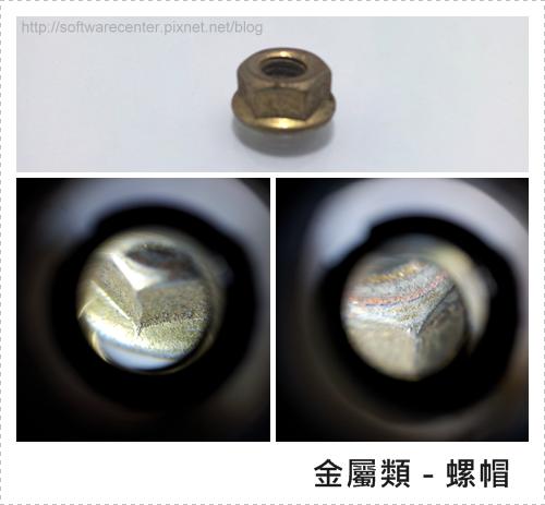 攜帶型顯微鏡-P07.png