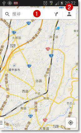 Google地圖讓手機變身衛星導航-P02.png