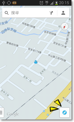 Google地圖讓手機變身衛星導航-P08.png