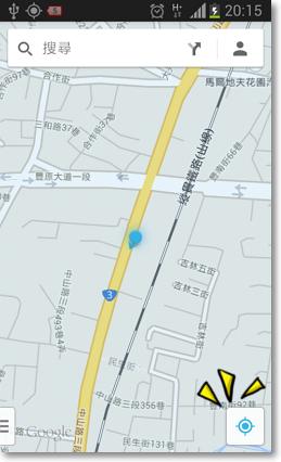 Google地圖讓手機變身衛星導航-P09.png
