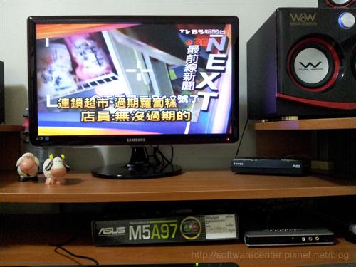 PX大通 F-9 類比電視盒開箱文-P02.png