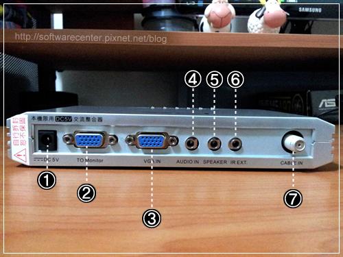 PX大通 F-9 類比電視盒開箱文-P04.png