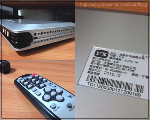 PX大通 F-9 類比電視盒開箱文-P06.png