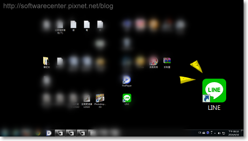 移除Windows 7桌面捷徑圖示-Logo.png