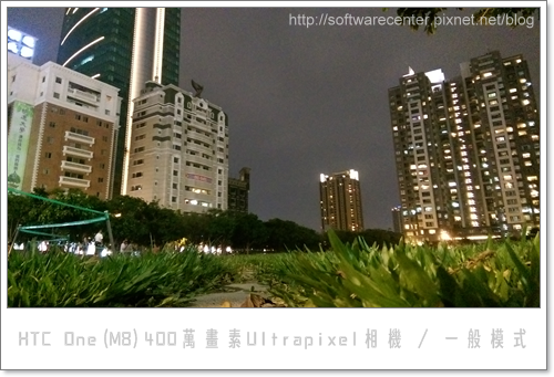 HTC One (M8)開箱文-P25.png