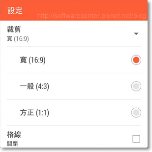 HTC One (M8)開箱文-P28.png
