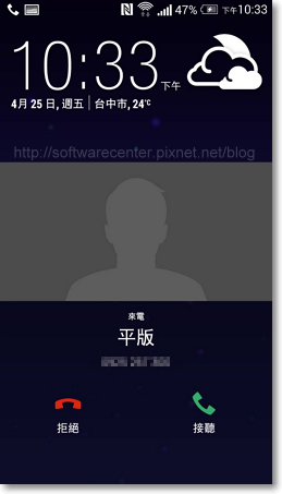 HTC One (M8)開箱文-P39.png