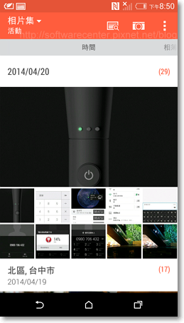 HTC One (M8)開箱文-P45.png