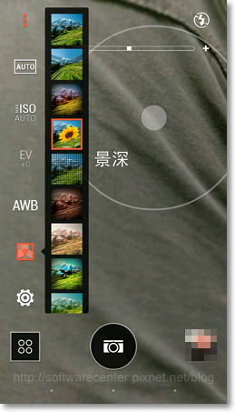 HTC One (M8)開箱文-P29.png
