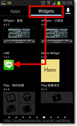 建立LINE聯絡人桌面捷徑-P06.png