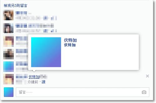 Facebook名字加連結-Logo.png