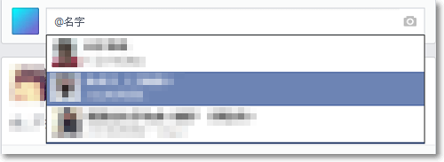 Facebook名字加連結-P01.png