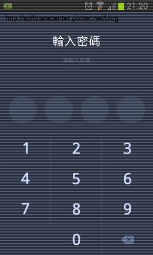 LINE密碼鎖定防止他人看你的訊息-Logo.png