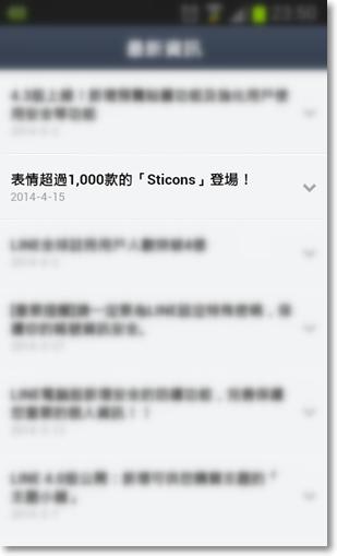 LINE 1,000個小圖示-Logo.png