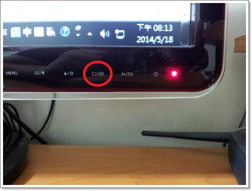 電視盒螢幕切換鍵.png
