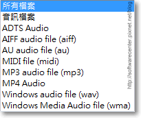 PowerPoint加入音樂檔-P02.png