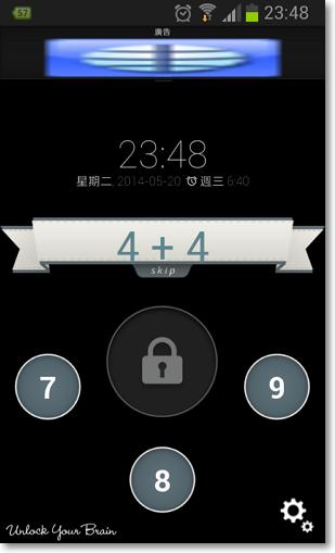 UnlockYourBrain在螢幕解鎖狀態學習-P00.png