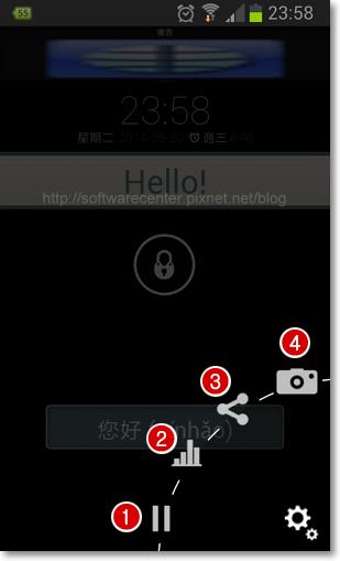 UnlockYourBrain在螢幕解鎖狀態學習-P02.png