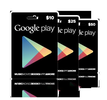Google play 禮物卡(點數卡).png
