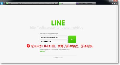 LINE Web Store點數、貼圖購買教學-P02.png