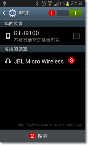 JBL藍芽喇叭-Micro II Wireless連結手機操作方式-P01.png