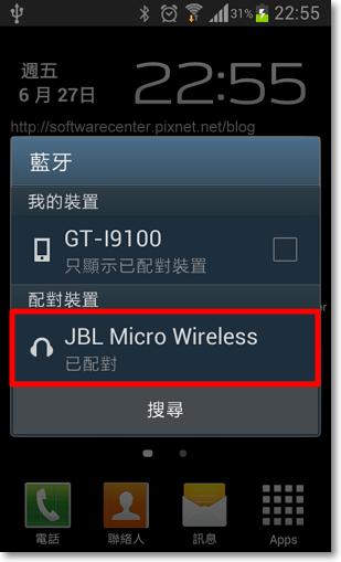 JBL藍芽喇叭-Micro II Wireless連結手機操作方式-P03.png