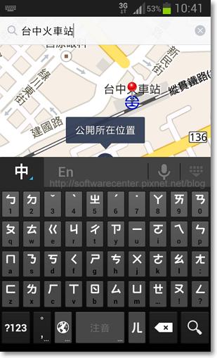 LINE傳送地圖位置給好友-P03.png