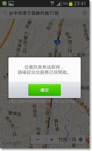 LINE傳送地圖位置給好友-P05.png