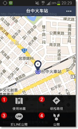 LINE傳送地圖位置給好友-P08.png