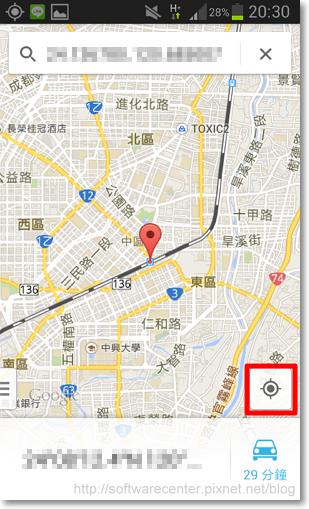 LINE傳送地圖位置給好友-P09.png