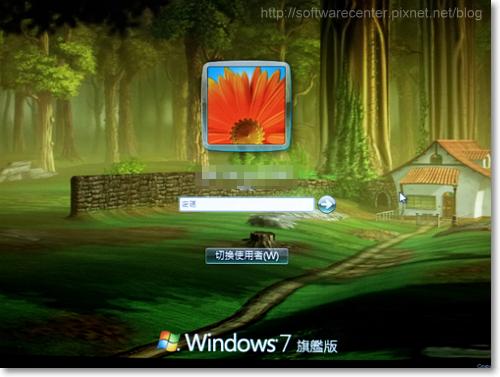 鍵盤快速鍵鎖定電腦防止他人使用-Logo.png