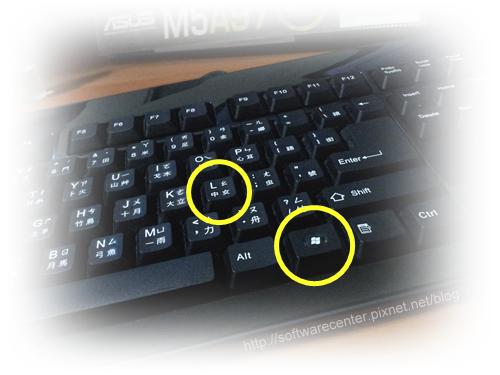 鍵盤快速鍵鎖定電腦防止他人使用-P01.png