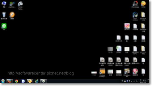 Windows 7小畫家簡易截圖-P02.png