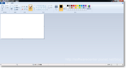 Windows 7小畫家簡易截圖-P01.png