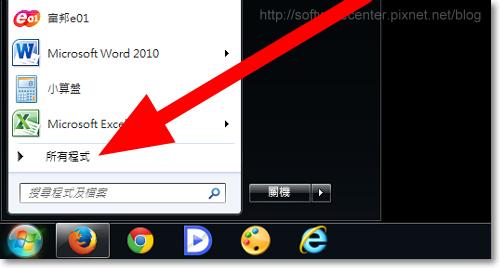 Windows 7小畫家簡易截圖-P06.png