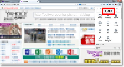 快速縮放網頁字體大小-Firefox版本.png