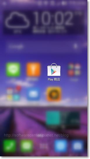 關閉APP應用程式自動更新-P01.png