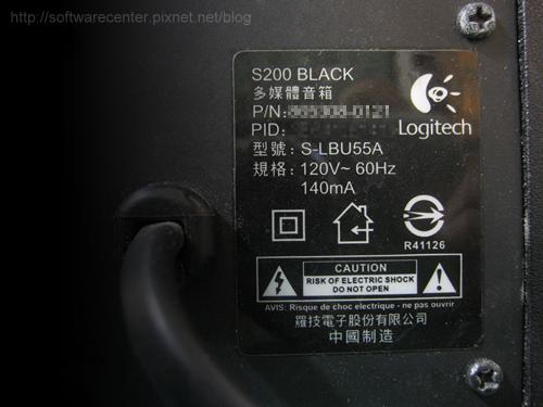 多媒體音箱維修經驗(羅技S200)-P01.png