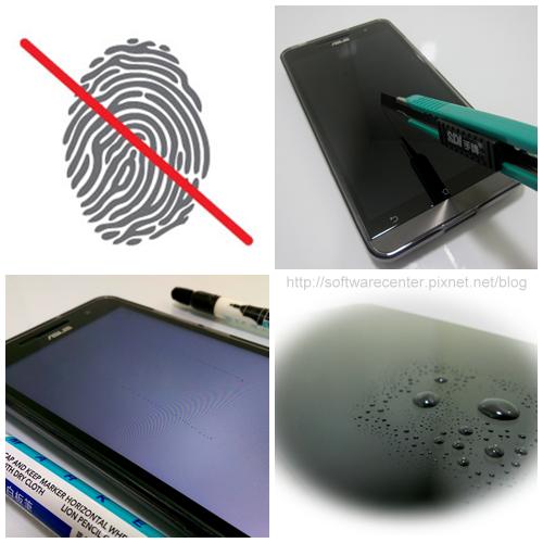 貼手機螢幕保護貼自己來(9H鋼化玻璃保護貼)-Logo.png