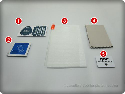 貼手機螢幕保護貼自己來(9H鋼化玻璃保護貼)-P01.png