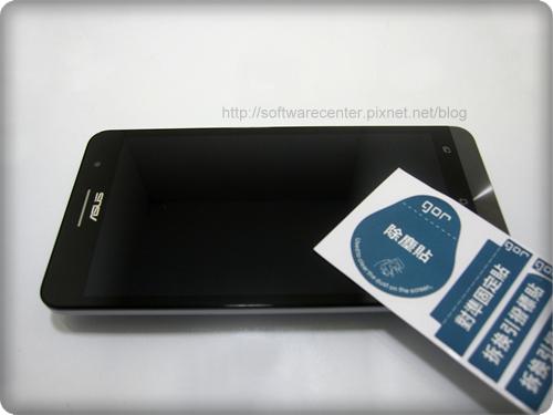 貼手機螢幕保護貼自己來(9H鋼化玻璃保護貼)-P04.png