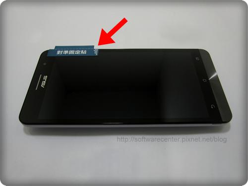 貼手機螢幕保護貼自己來(9H鋼化玻璃保護貼)-P06.png